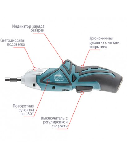 Отвертка аккумуляторная 4.8 В с поворотной рукояткой на 180° + биты 24 шт Hyundai A 4800