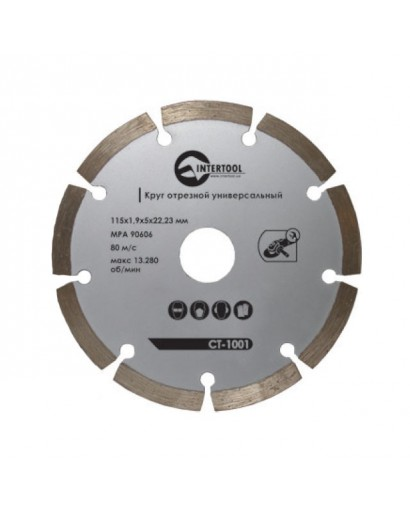 Диск отрезной сегментный, алмазный 180 мм, 16-18% INTERTOOL CT-1004