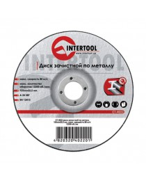 Диск зачистной по металлу 125x6x22,2 мм INTERTOOL CT-4022