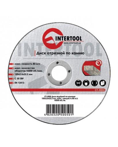 Диск отрезной по камню 125x2x22,2 мм INTERTOOL CT-5003