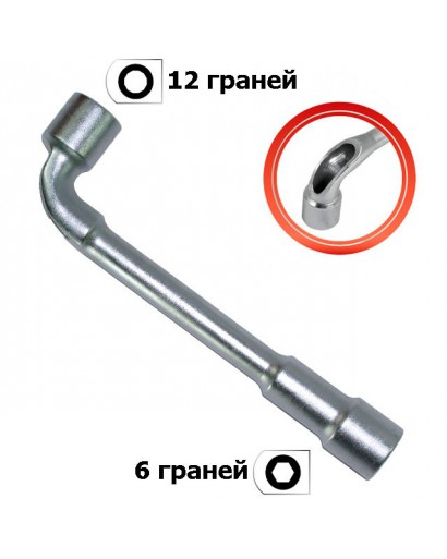Ключ торцевой с отверстием L-образный 8мм INTERTOOL HT-1608
