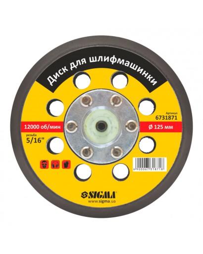 """Диск с резьбой 5/16"""" для шлифмашинки 125мм 8 отверстий SIGMA (6731871)"""